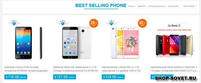 Купить телефон леново на алиэкспресс у лучшего продавца
