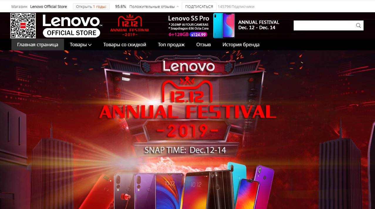 lenovo official store aliexpress
