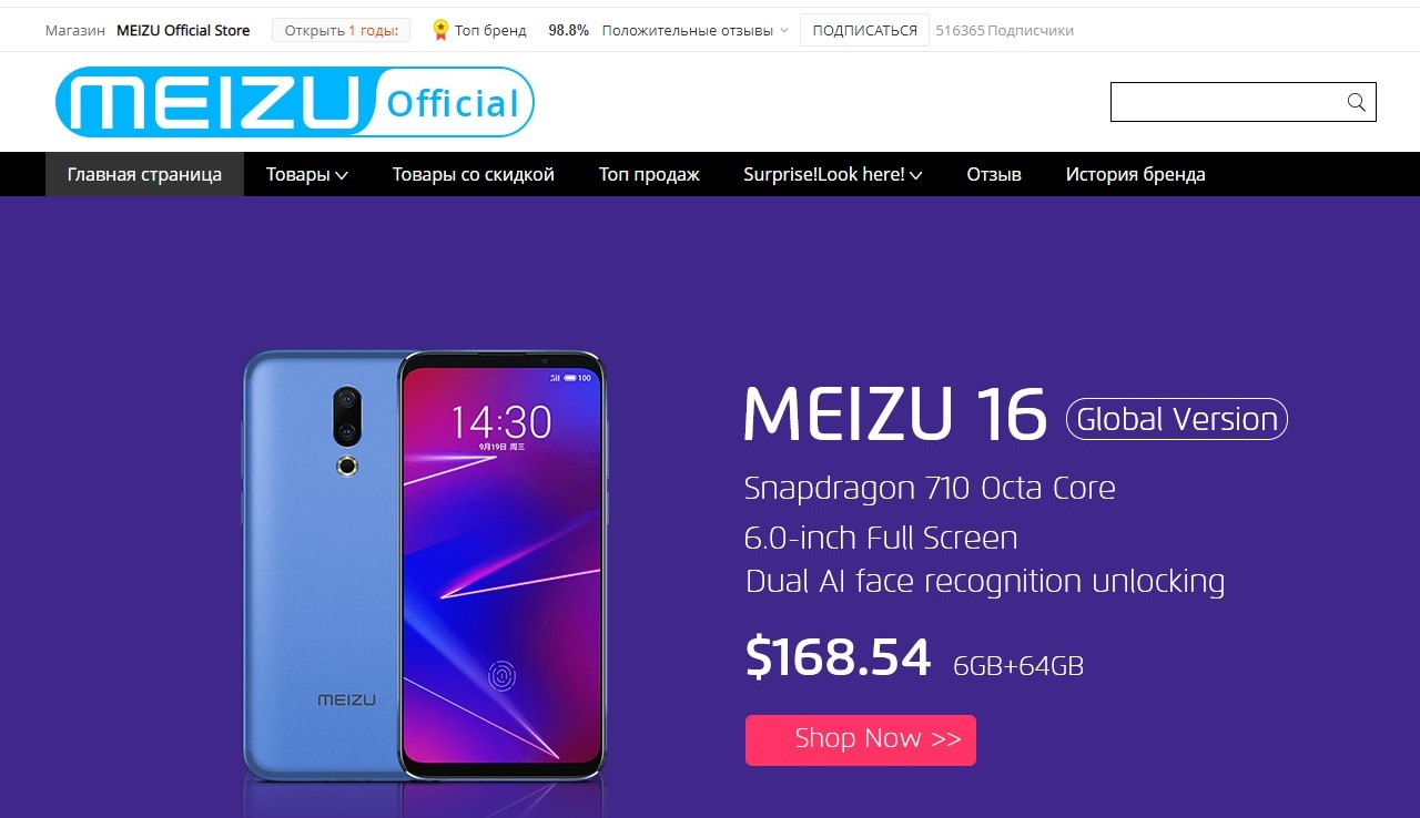 meizu official store aliexpress