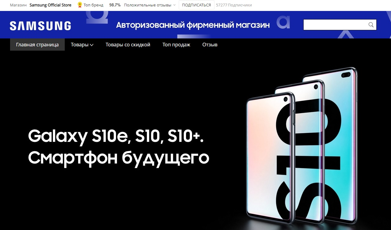 samsung official store aliexpress