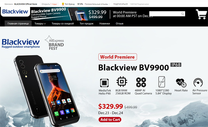 blackview official store aliexpress