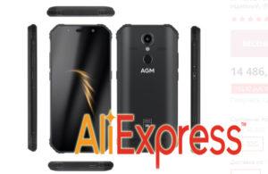 Смартфон AGM A9 на Алиэкспресс (официальный магазин)