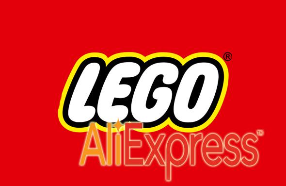 Заказать ЛЕГО на Алиэкспресс в официальном магазине