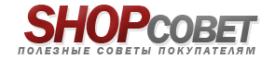 shop-sovet.ru